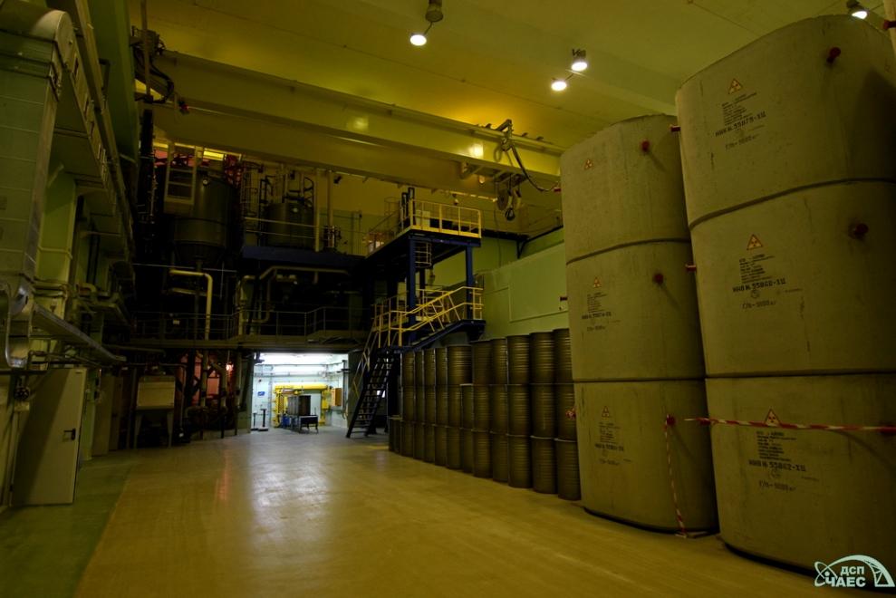 Освоение мощностей завода по переработке жидких радиоактивных отходов